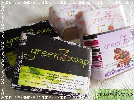 Wholesale By greensoap